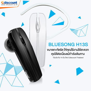บลูทูธ T_Bluesong H13s Bluetooth Headsets