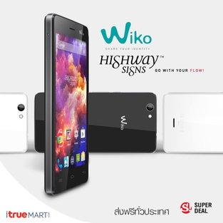 โทรศัพท์มือถือ WIKO HIGHWAY SIGNS 4.7HD