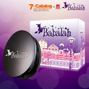 แป้งแม่มด BABALAH 2 WAY SPF20