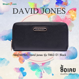 กระเป๋าสตางค์ David Jones รุ่น 9463 สีดำ