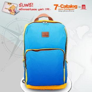 กระเป๋าเป้ Backpack WXD CG033 สีฟ้า