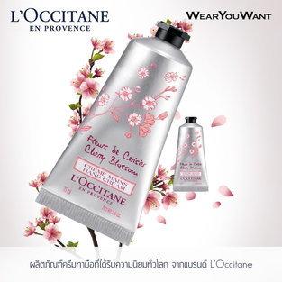 แฮนด์ครีม L'OCCITANE Cherry Blossom Hand Cream 75ml.