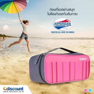 กระเป๋าอเนกประสงค์ American Tourister - สีชมพู