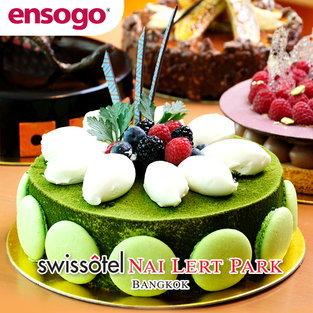 Gourmandises Café & Bakery @ Swissôtel Park Nai Lert Hotel, วิทยุ
