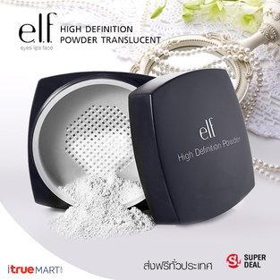 แป้งฝุ่นโปร่งแสง e.l.f. High Definition Powder Transluscent