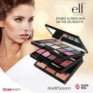 พาเลทแต่งหน้า e.l.f. Studio 22 Piece Mini On The Go Palette