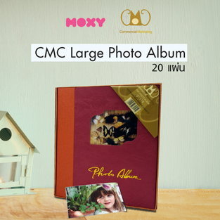 อัลบั้มรูปแบบกาว 20 แผ่นขนาดใหญ่ รุ่น D1518 สีแดง