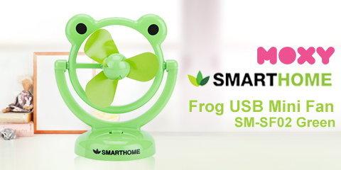พัดลม USB ตั้งโต๊ะรูปทรงกบน้อย รุ่น SM-SF02 สีเขียว