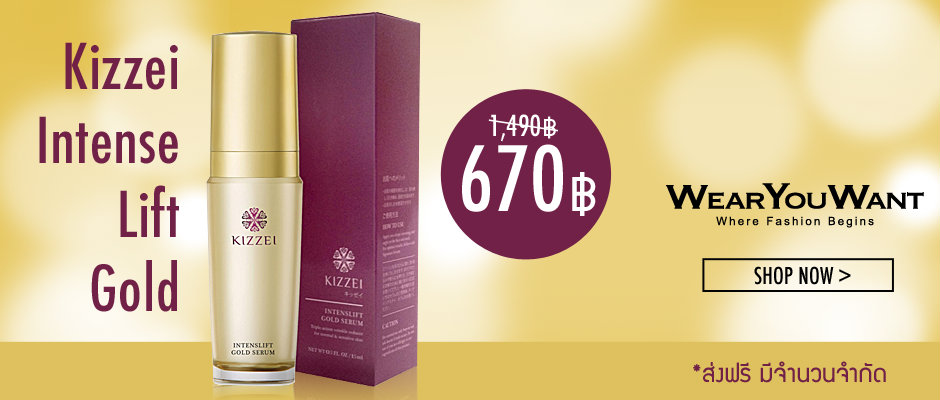 Kizzei IntensLift Gold Serum