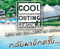 COOL  OUTING  SEASON 4