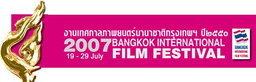 เทศกาลภาพยนต์นานาชาติ กรุงเทพฯ 2550