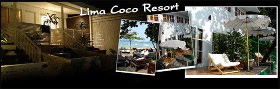 Lima Coco Resort (เกาะเสม็ด)