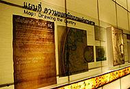 จดหมายเหตุมิวเซียมสยาม ,  มิวเซียมสยาม , ท่องเที่ยว , การท่องเที่ยว ,พิพิธภัณฑ์