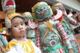 Amazing Thailand Grand Sale Fair