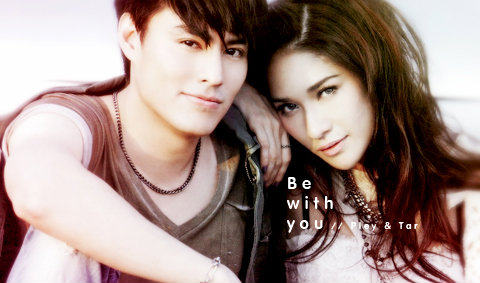 Ploy & Tar Wallpaper : Be With You