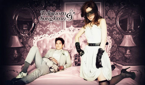 Taksaorn & Songkran  Wallpaper : When a man loves a woman
