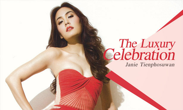 Janie Wallpaper : The Luxury Celebration