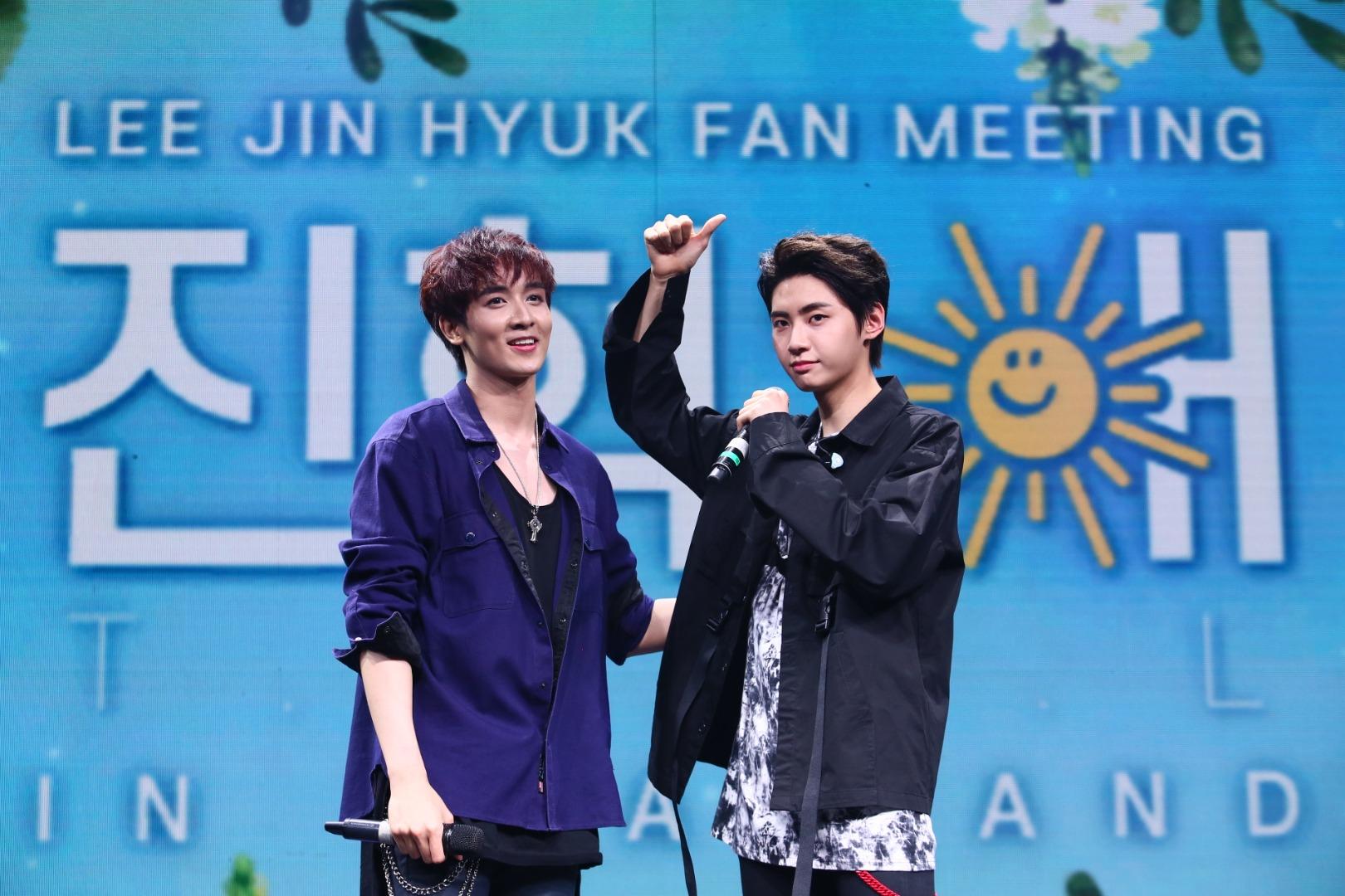 Lee Jin Hyuk Fan Meeting
